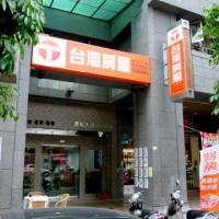 台灣房屋南屯大墩特許加盟店直營店