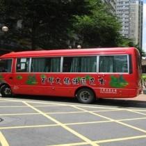 百年大鎮 社區巴士照片