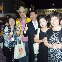 國際扶輪世界年會-泰國曼谷
