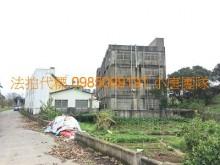竹北區法拍屋