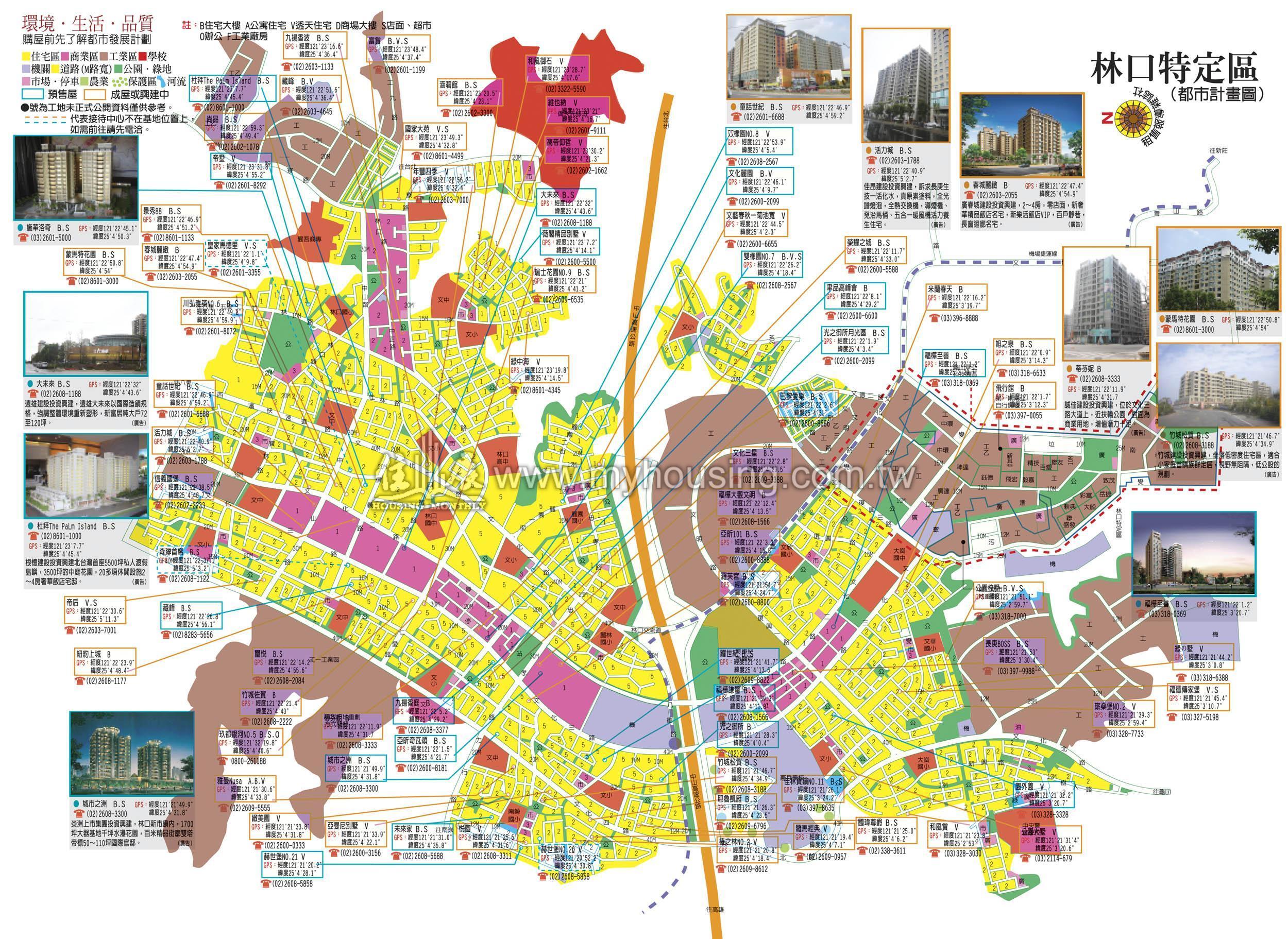 林口重劃區案名地圖照片