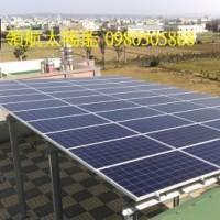 太陽能屋頂|工廠|住家|畜牧場屋頂|建置太陽能發電系統專案