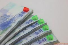 陸資「海外買房」10大首選名單沒有台灣陸資「海外買房」10大首選名單沒有台灣陸資「海外買房」10大首選名單沒有台灣