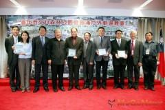 胡志強表揚「圓滿戶外劇場」團隊
