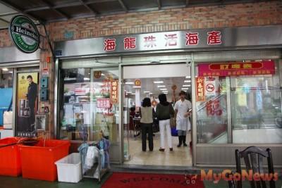 基隆美食地產【海龍珠】平價台式海鮮餐廳