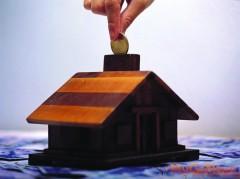 存房致富:善用軍公教優惠房貸