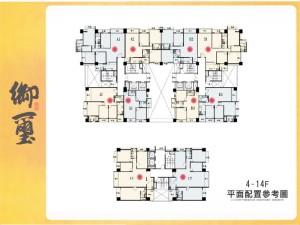鋒霖御璽 4-14樓平面配置圖