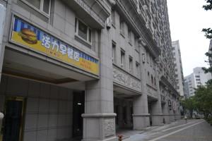典藏羅丹 大樓外觀