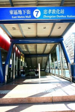 仁愛敦南 捷運站口