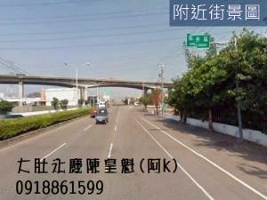 台中龍井(KK在地通)大面寬正臨40米路小坪數農地