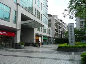 南港重陽金店面-張瓋文0800-001-488內湖買屋賣屋免費諮詢專線