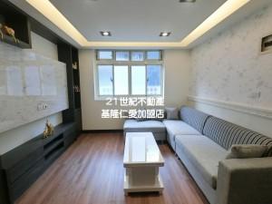 中平街美3房~請指名21世紀洪櫻鎂