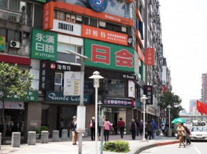 大安-正東區超級金店面