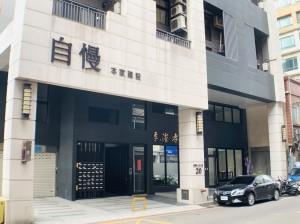 經國三民學區自慢樓中樓挑高店面