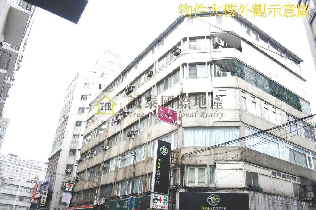 南京高報酬收租屋