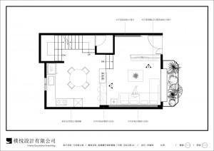 樸悅設計-透天住宅設計規畫(竹南)
