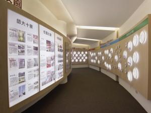 師範大學校史展示區
