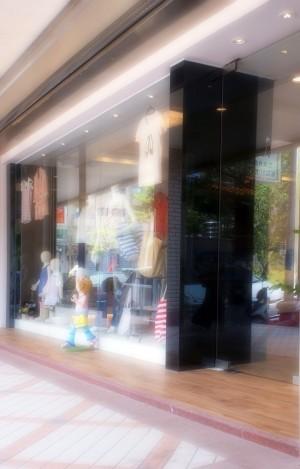 南崁服飾店